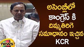KCR Strong Counter To Sridhar Babu   Telangana Assembly Session   Telangana News Updates - MANGONEWS