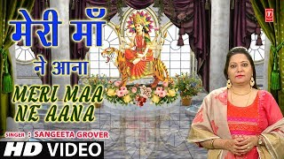 Meri Maa Ne Aana I SANGEETA GROVER I New Latest Devi Bhajan I Full HD Video Song - TSERIESBHAKTI