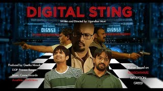 Digital Sting - New Telugu Short Film 2017 || by Ugandhar Muni - YOUTUBE