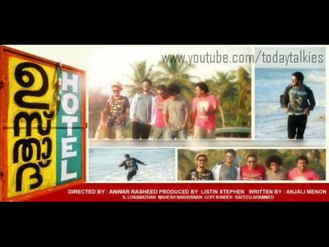 Usthad Hotel Malayalam Movie Song Mel Mel Vinnilae