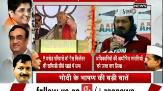 Who won today? PM Modi's speech or Kejriwal's ambitious AAP manifesto? - ZEENEWS