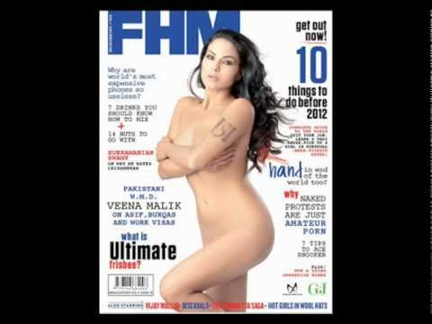 Veena Malik's Sex Video Secret Leaked