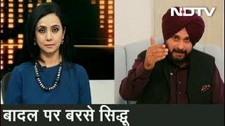 Ranneeti: Sidhu to NDTV on Kartarpur Sahib Corridor, Hugging Pak Army Chief - NDTV