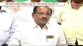 APCOB Chairman Pinnamaneni Venkateswara Rao assurance to Employees | CVR News - CVRNEWSOFFICIAL