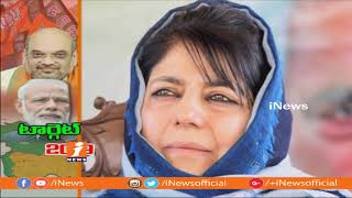 BJP Pull Out Of Alliance With PDP In Jammu & Kashmir For 2019 Election? | iNews - INEWS