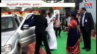 M Venkaiah Naidu to inaugurates ALL INDIA Radio in Nellore | International Mother Language Day - CVRNEWSOFFICIAL