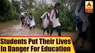These Students Put Their Lives In Danger For Education In MP's Dewas | ABP News - ABPNEWSTV