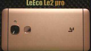 LeEco Le2 pro || 1-ый день использования || ОБЗОР