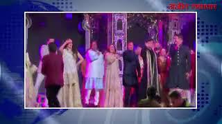 Video:बेटी ईशा की शादी पर ऐसे नाचे अंबानी दंपति देखें वीडियो