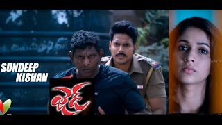 Sundeep Kishan's Z Movie Teaser || Lavanya Tripathi || Maayavan || CV Kumar - IGTELUGU