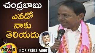 Who is Chandrababu Naidu Says KCR | KCR Latest Press Meet | CM KCR fires on AP CM Chandrababu - MANGONEWS