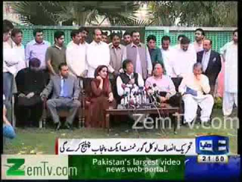 PTI to Challenge PML N Local Government Act   7th SEP 2013 {7 9 2013}