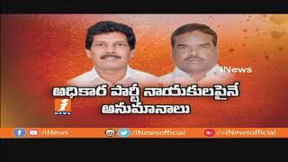 Political Leaders & Relatives Involved In Kidari Sarveswara Rao Assassinated? | iNews - INEWS