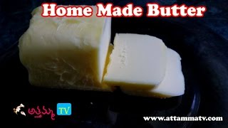 How to Home made Butter  From  Milk Malai in Telugu (పాలమీగడ నుండి వెన్న తయారీ).:: by Attamma TV ::. - ATTAMMATV