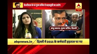 This is why AAP MLAs accused of assault - ABPNEWSTV