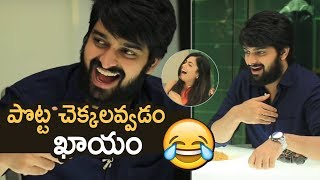 Naga Shaurya Speaks In Hindi About Chalo | Hilarious | Chalo Movie Promotions | TFPC - TFPC