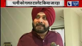 Amritsar train accident: नवजोत सिंह सिद्धू बोले- मेरी पत्नी को गलत तरीके से टारगेट किया जा रहा है - ITVNEWSINDIA