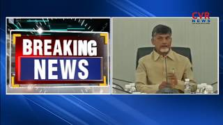 AP CM Chandrababu Naidu to Hold Meeting with T-TDP Leaders in His Residence | Hyderabad | CVR NEWS - CVRNEWSOFFICIAL
