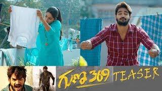 Guna 369 Official Teaser | RX100 Karthikeya | Anagha LK | Gnapika Entertainments | Indiaglitz Telugu - IGTELUGU