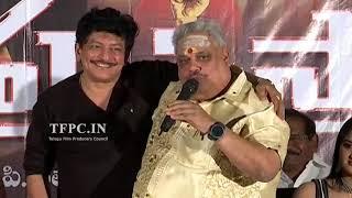 Prashnistha Movie Audio Launch | TFPC - TFPC