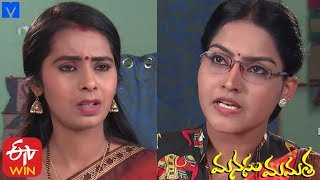 Manasu Mamata Serial Promo - 17th January 2020 - Manasu Mamata Telugu Serial - MALLEMALATV