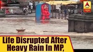 Life disrupted after heavy rain in MP, Himachal, Maharashtra and Uttar Pradesh - ABPNEWSTV