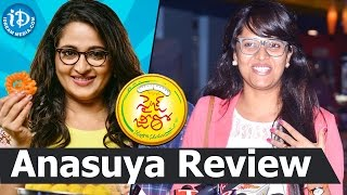 Anushka Size Zero Movie Celebrity Review - Anchor Anasuya || Anushka Shetty, Arya, Sonal Chauhan - IDREAMMOVIES