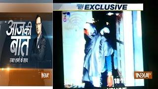 Aaj Ki baat with Rajat Sharma November 19 , 2014: Baba Rampal arrested from Satlok Ashram - INDIATV