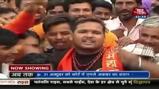उद्धव ठाकरे ने किया दशहरा रैली में किया अयोध्या जाने की तारीख़ का ऐलान | मुंबई मेट्रो - AAJTAKTV