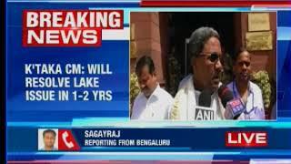 Karnataka CM speaks out on Bellandur Lake issue - NEWSXLIVE