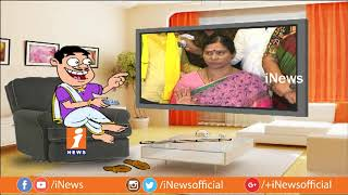 Dada Funny Talk With TDP Galla Aruna Kumari Over Her YCP Joining Rumors | Pin Counter | iNews - INEWS