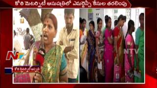 Patients and Relatives Fire on Koti Hospital Doctors and Staff || NTV - NTVTELUGUHD