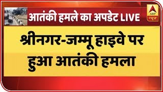 Know how Pulwama attack was executed by JeM terrorists - ABPNEWSTV