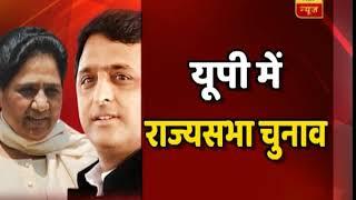 UP Rajya Sabha Polls Highlights: All you need to know - ABPNEWSTV