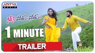 Neethone Hai Hai 1 minute Trailer || Neethone Hai Hai Songs || Arun Taj, Charishma Shreekar - ADITYAMUSIC