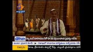 Thamasoma Jyotirgamaya - తమసోమా జ్యోతిర్గమయ - 15th October 2014 - ETV2INDIA