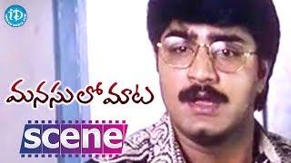 Manasulo Maata Movie Climax Scene || Jagapathi Babu, Srikanth, Mahima Choudhary - IDREAMMOVIES