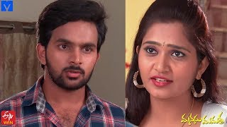 Manasu Mamata Serial Promo - 26th March 2020 - Manasu Mamata Telugu Serial - MALLEMALATV