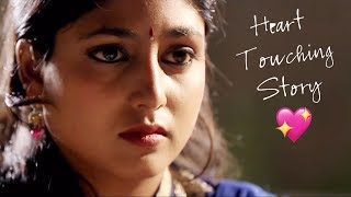 Heart Touching Story | Yadhruchikam | Ramesh Pole | Uday Bhaskar | Colour Soda - YOUTUBE