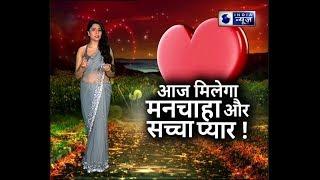 मनचाहा और सच्चा प्यार पाने के सरल और आसान तरीके जानिए Family Guru में Jai Madaan के साथ - ITVNEWSINDIA