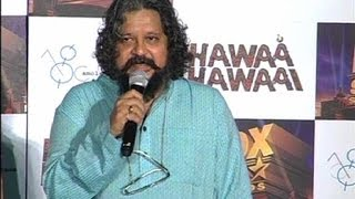 Amole Gupte cuts his cameo - IANS India Videos - IANSINDIA