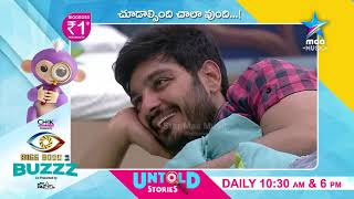 Bigg Boss Telugu: Funny conversation on Punarnavi elimination - MAAMUSIC