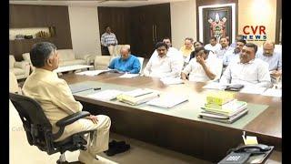 ఇసుక దందా ఫై చంద్రబాబు ఆగ్రహం : AP CM Chandrababu Naidu Serious On Sand Mining Mafia | CVR News - CVRNEWSOFFICIAL
