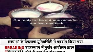 Morning Breaking: Jaipur's NIMS University suspends 4 Kashmiri girl for writing anti-national posts - ZEENEWS