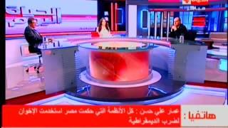 """بالفيديو..باحث سياسي: الأنظمة التي حكمت مصر استخدمت """"الإخوان"""" لضرب الديمقراطية"""