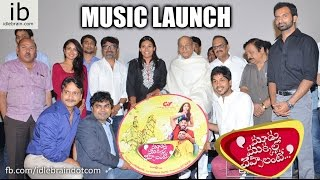 Moodu Mukkallo Cheppalante music launch - idlebrain.com - IDLEBRAINLIVE