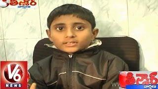 A boy ran away from home to see Charminar - Teenmaar News - V6NEWSTELUGU