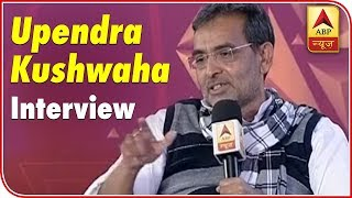 Didn't have a personal problem with Nitish Kumar joining NDA, says Kushwaha - ABPNEWSTV