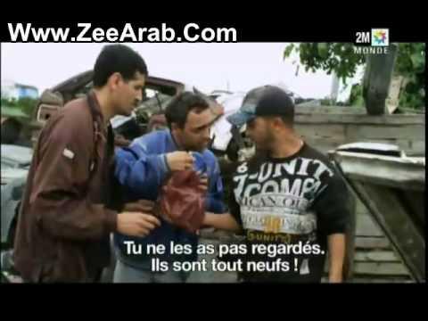 Film Mebrouk L3id - فيلم كوميدي مبروك  العيد - By ZeeArab.Com
