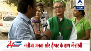 Actress-turned politician Rakhi Sawant casts her vote - ABPNEWSTV